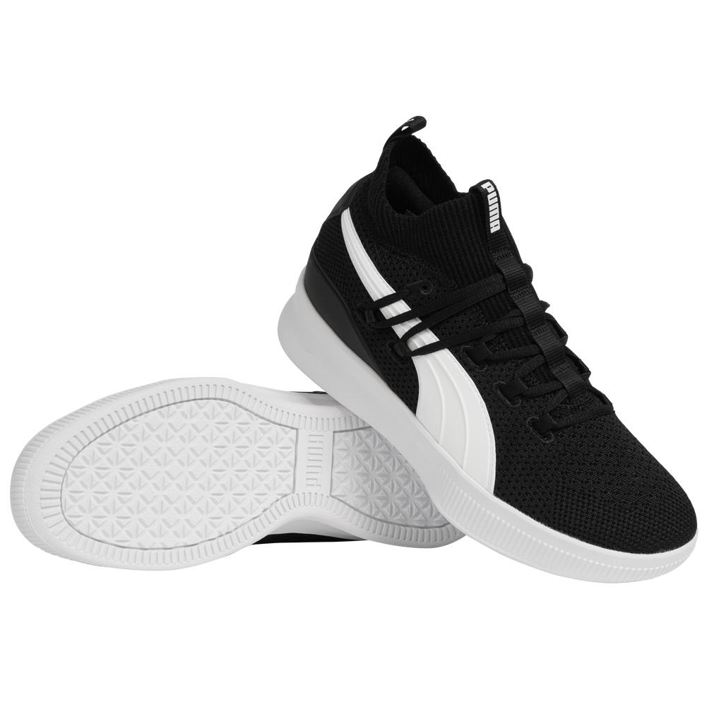 PUMA Clyde Court Herren Halle Sport Basketball Schuhe 191712