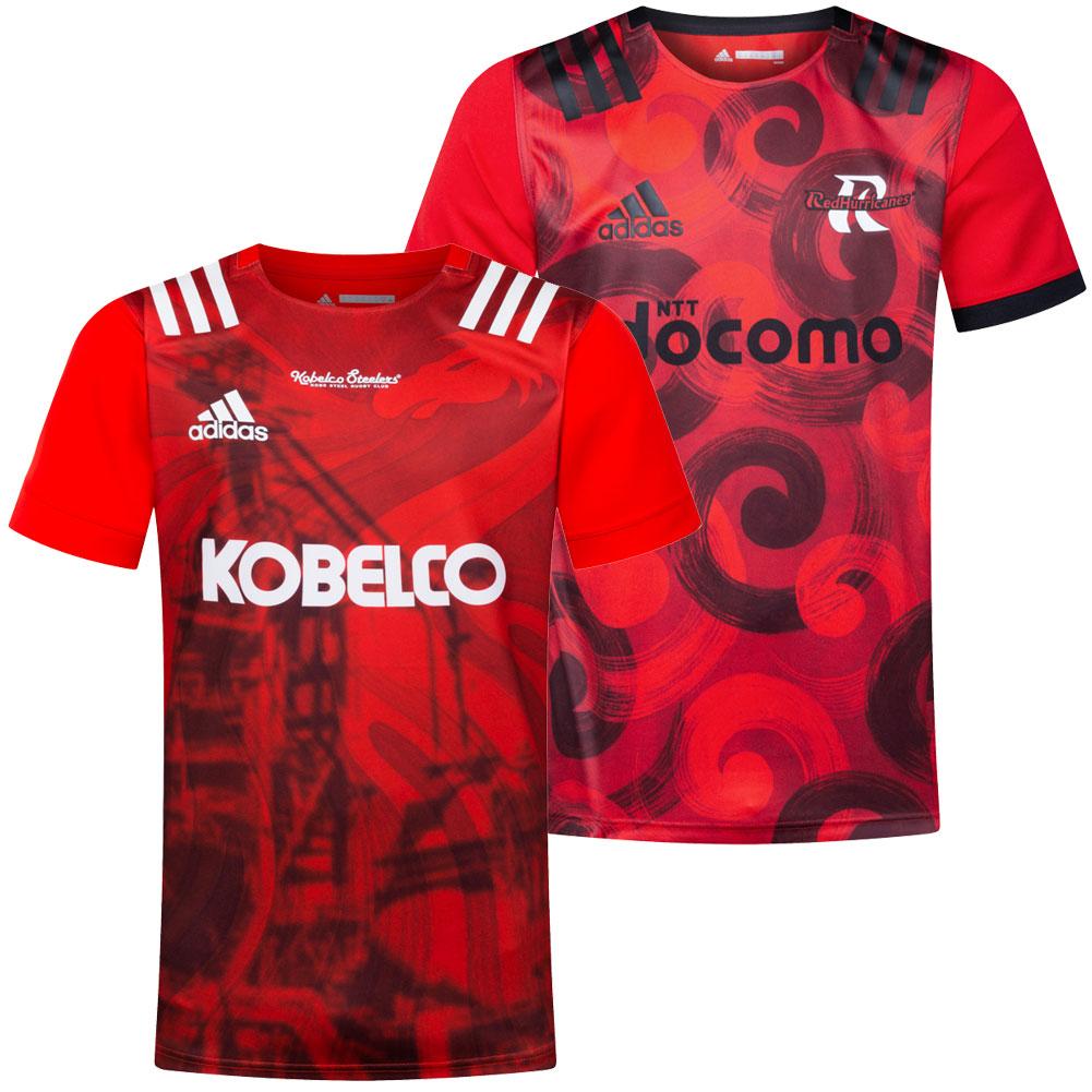 Excavadora Kobelco Steelers Rojo Huracanes Adidas Rugby Jersey Para Hombre Fk0783 Fk0784 Rojo Nuevo Ebay