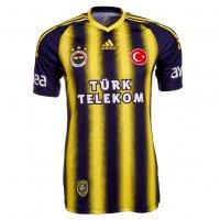 Fenerbahce Istanbul adidas Trikot Heim