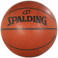 Spalding Outdoor Basketball 300156401000