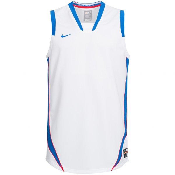 Nike Game Jersey Basketball Trikot 268954-100