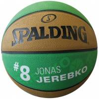 Boston Celtics Spalding NBA Jonas Jerebko Fan Basketball 3001586011917